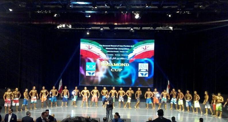 دومین دوره مسابقات بین المللی جام الماس خلیج فارس 1395