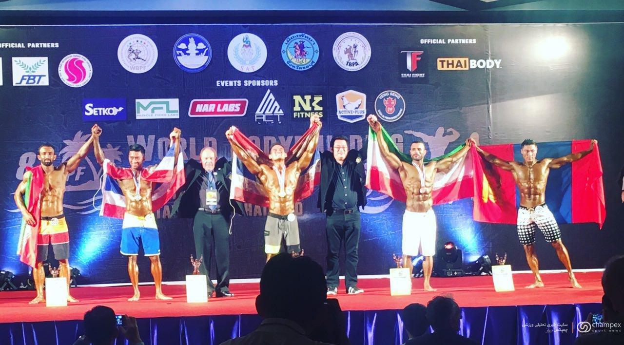مسابقات جهانی تایلند WBPF 2016