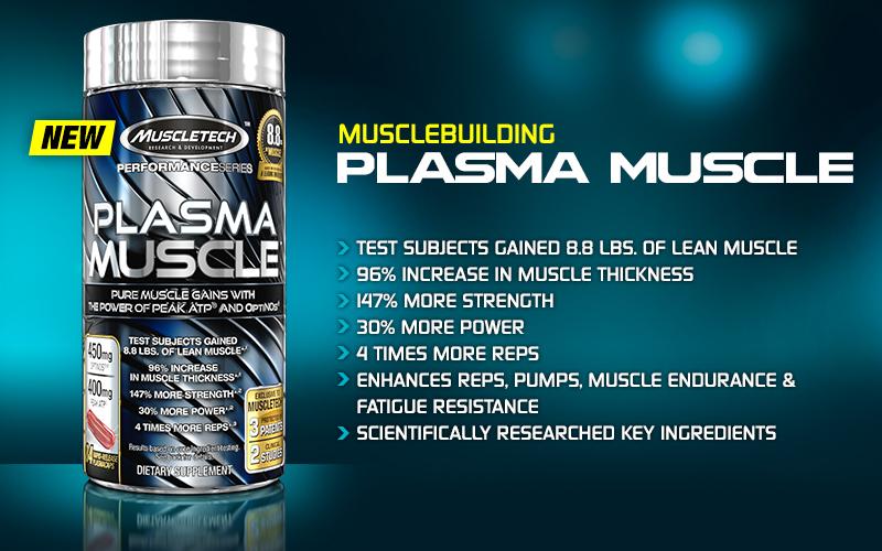 پلاسما ماسل Plasma Muscle