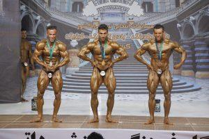قهرمانان دسته پنجم بادی کلاسیک