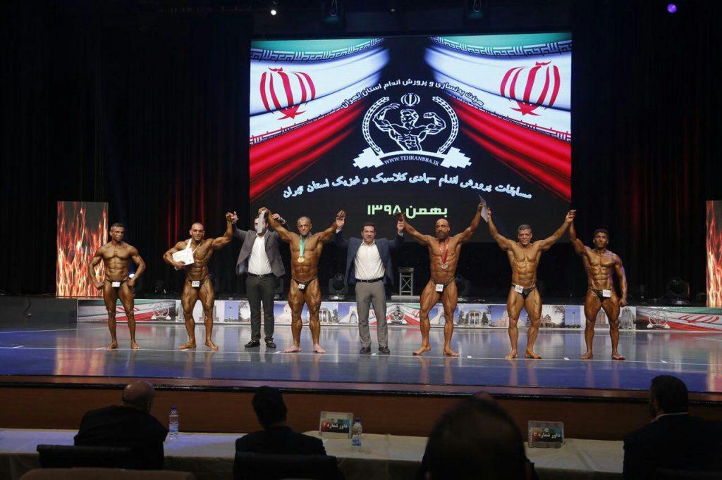 مسابقات بدنسازی قهرمانی باشگاه های استان تهران