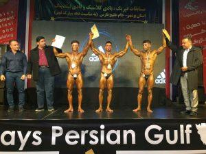 مسابقات قهرمانی استان بوشهر جام خلیج فارس 1