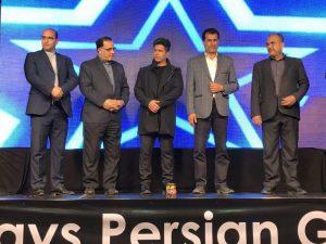 مسابقات قهرمانی استان بوشهر جام خلیج فارس 10