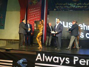 مسابقات قهرمانی استان بوشهر جام خلیج فارس 11