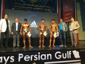 مسابقات قهرمانی استان بوشهر جام خلیج فارس 12