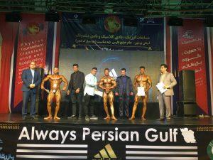 مسابقات قهرمانی استان بوشهر جام خلیج فارس 3
