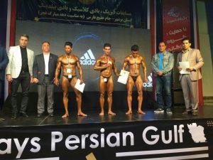 مسابقات قهرمانی استان بوشهر جام خلیج فارس 5