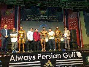 مسابقات قهرمانی استان بوشهر جام خلیج فارس 6