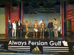 مسابقات قهرمانی استان بوشهر جام خلیج فارس 7