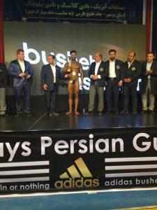 مسابقات قهرمانی استان بوشهر جام خلیج فارس 9