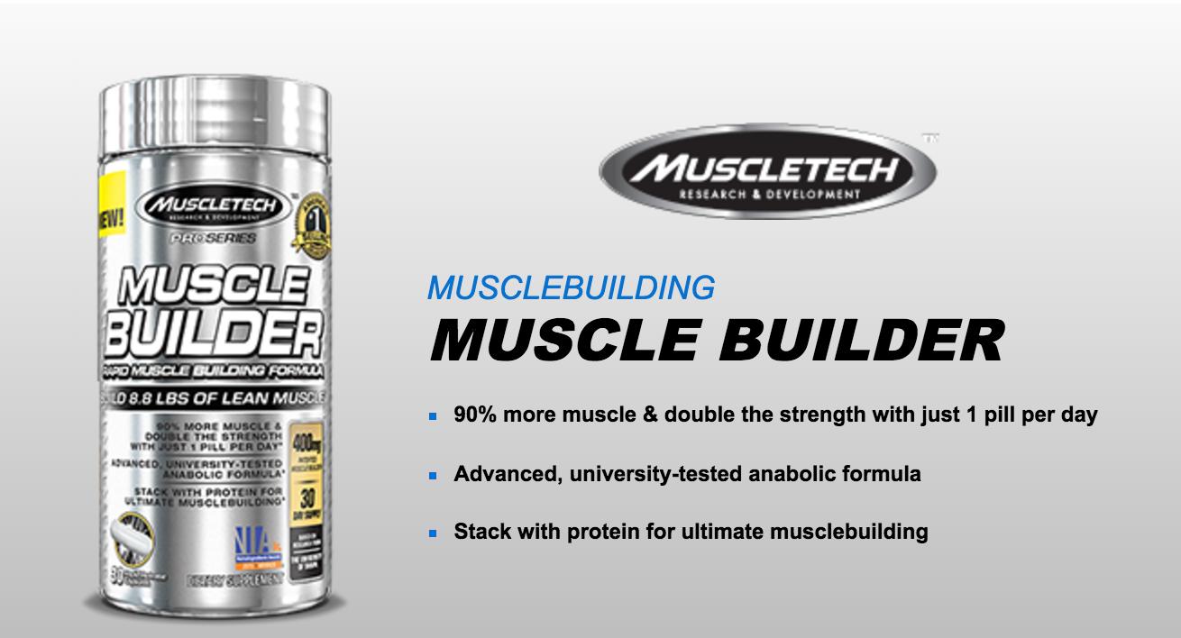 Muscle Builder MuscleTech ماسل بیلدر ماسل تک