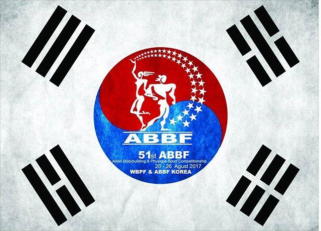 مسابقات آسیایی ABBF سئول 2017