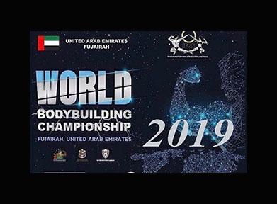 مسابقات جهانی فجیره امارات- ۲۰۱۹